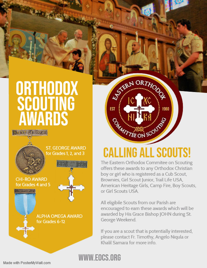 Orthodox Scout Awards